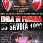 savoia-calcio